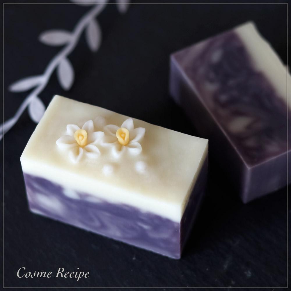 紫根マーブルとフラワーコンフェの手作り石けん講座のご案内 水仙バージョン