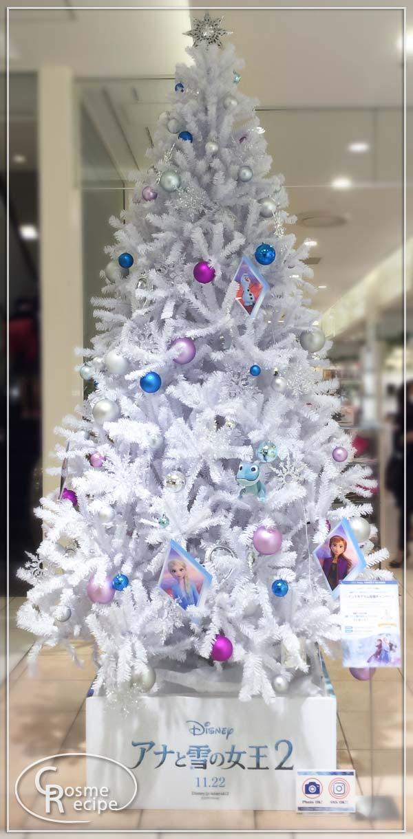 アナと雪の女王2のクリスマスツリー